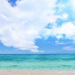 薬剤師の長期休暇・夏休みでの旅行は、派遣での出稼ぎ転職が最適