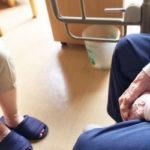 老健や特養など介護施設・老人ホームの薬剤師の求人募集はあるのか